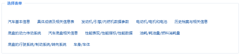 济南文汇app开发,微信小程序开发.png