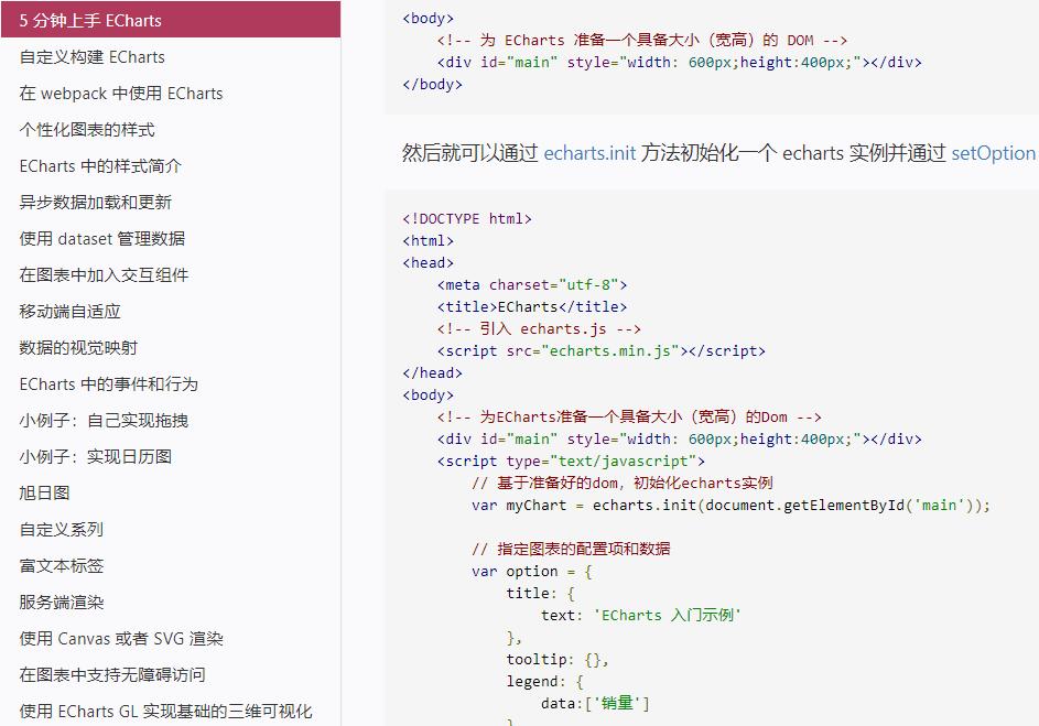 山东济南文汇app开发,系统开发,微信小程序开发.png