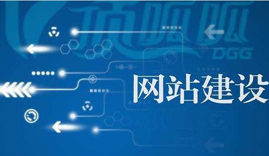 济南app开发、微信小程序开发,系统开发.png