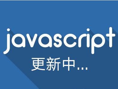山东文汇软件,app开发,微信小程序开发