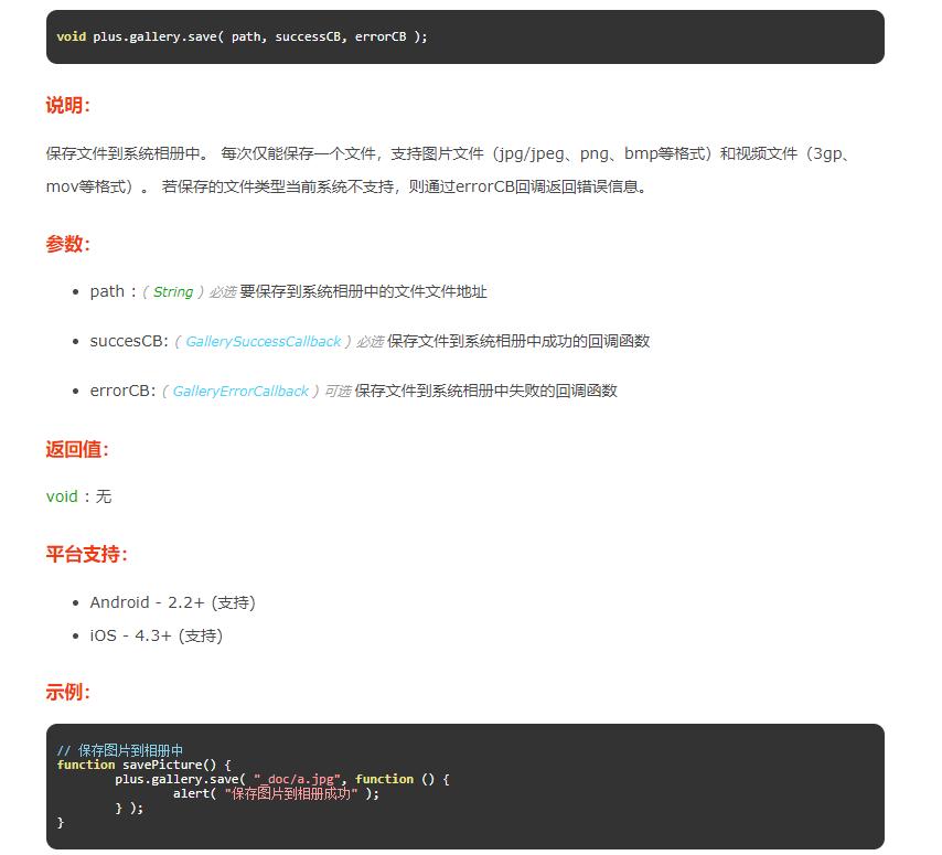 专业App开发,系统开发,微信小程序.png
