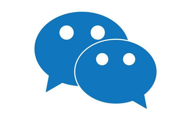 微信公众号如何通过网页授权来获取用户的身份信息