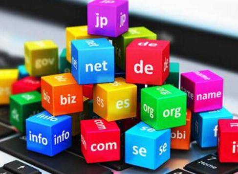 域名申请需要注意哪些问题?