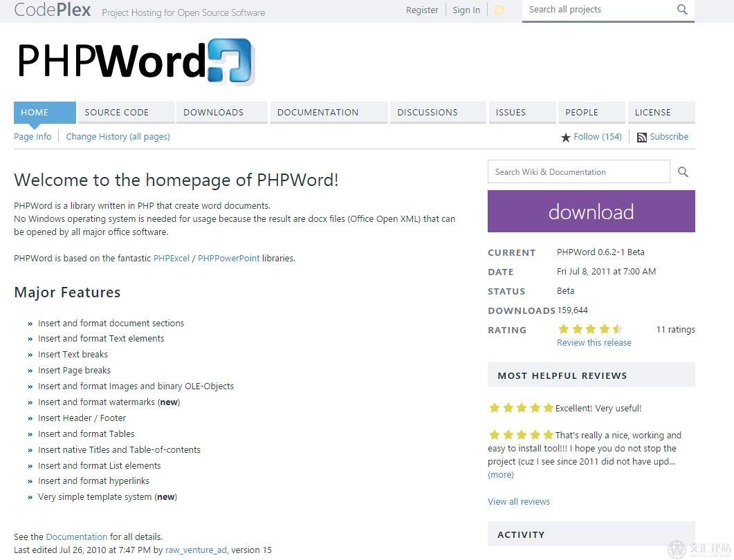 PHPword.jpg